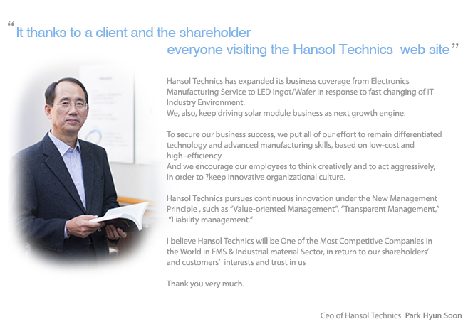 It thanks to a client and the shareholder everyone visiting the Hansol Technics  web site